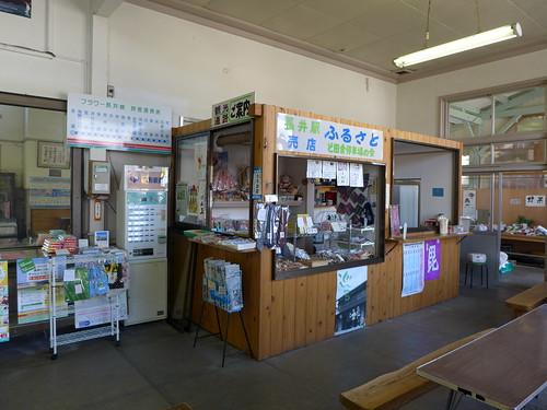 長井駅の「ど田舎停車場の会」売店