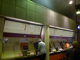 Tobu Koshigaya Station | by Kzaral