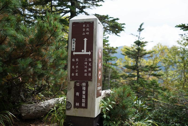 20170924-塩見岳_0184.jpg