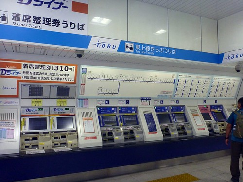 Tobu Ikebukuro Station | by Kzaral