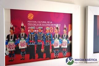 Centro Cultural Chino Madrid 14 Magiasiatica | by contacto.magiasiatica