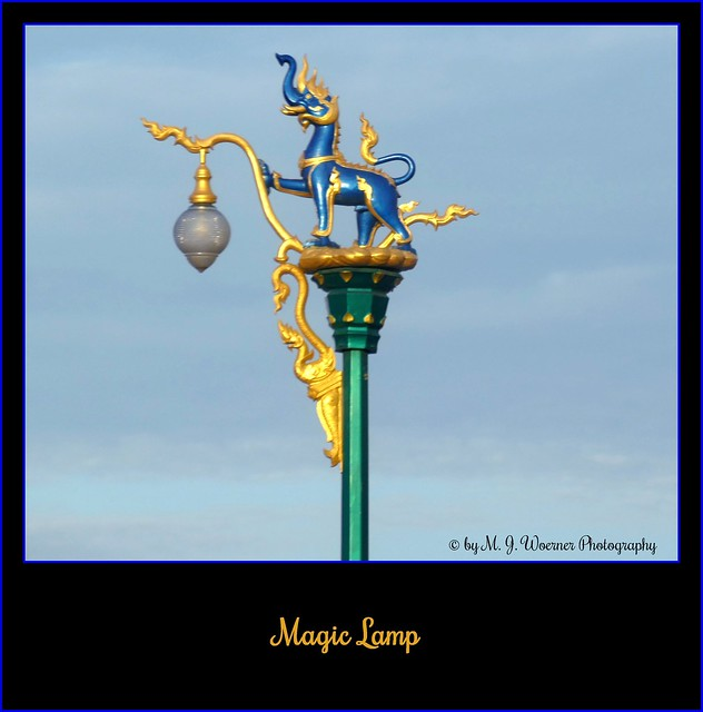 Magic Lamp 11/12