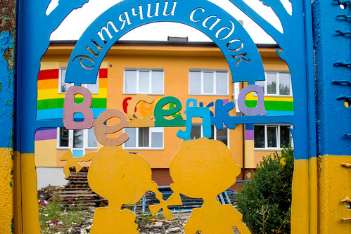 Kindergarten №3
