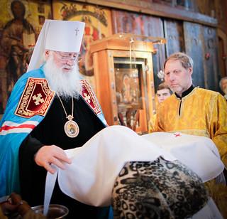 Новгородская епархия 300