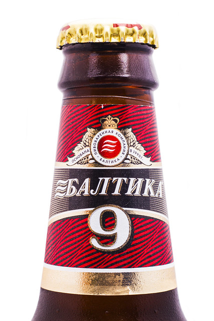 Baltika 9