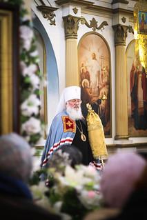 Новгородская епархия 200