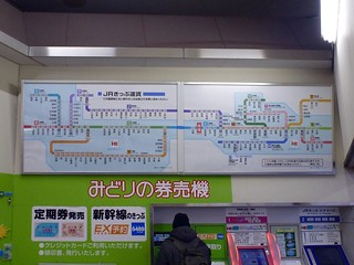 JR Onomichi Station | by Kzaral