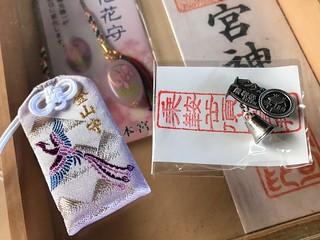 乗鞍岳 乗鞍本宮 登山守 山バッチ   by ichitakabridge