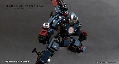 Ironbuster, Sniper (LV1)