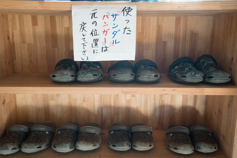 20170924-塩見岳_0219.jpg