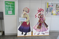 鉄道むすめ「八木沢まい」(左)と別所線存続支援キャラクター「北条まどか」(右)