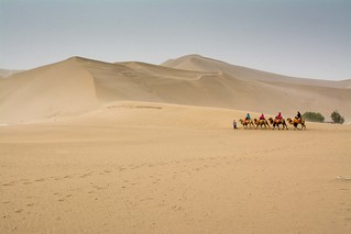 Dunhuang - Numéro 1 | by http://voyagista.fr