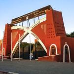 Université africaine - Adrar الجامعة الافريقية - ادرار