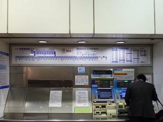 Nishitetsu-Fukuoka (Tenjin) Station   by Kzaral