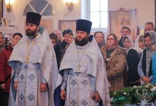 Божественная литургия 263