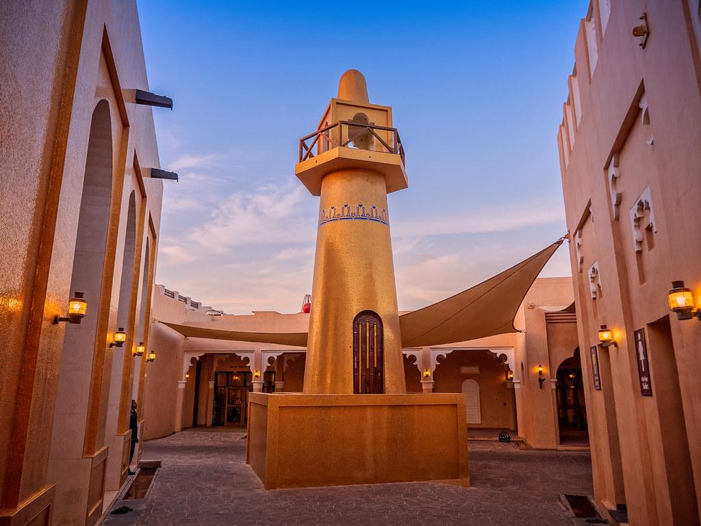 The Golden Mosque at Katara Cultural Village, Doha, Qatar   Flickr