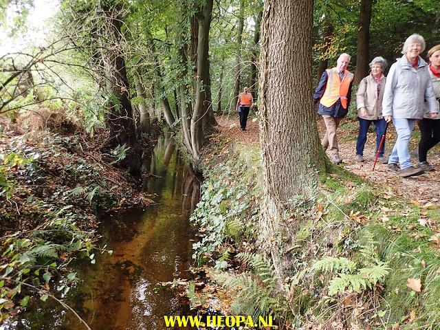 2017-10-04       Garderen 26  km  (71)