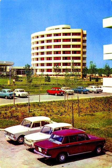 Romania - Mangalia [006] - front