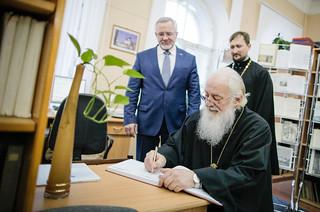 Новгородская епархия 250