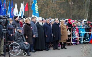 День народного единства2