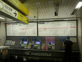 Tsukuba Express Kitasenju Station   by Kzaral