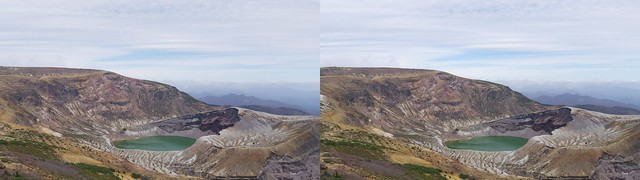 Zao Okama crater lake, 4K UHD, stereo parallel view
