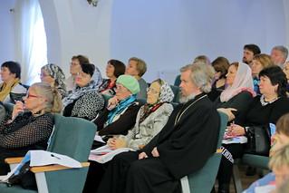 Конференция в Иверском монастыре 195