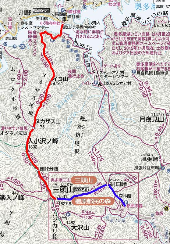 三頭山の地図