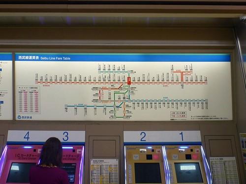 Seibu Tokorozawa Station   by Kzaral