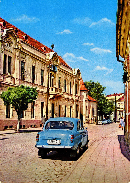 Romania - Sfântu Gheorghe [001] - 1974 - front