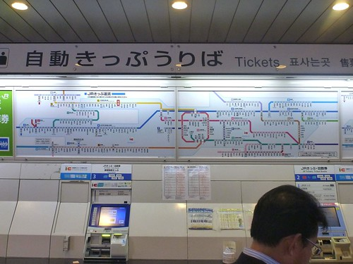 JR Takarazuka Station | by Kzaral