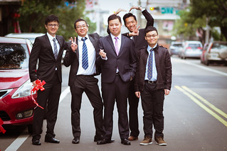 Sonic & Yi-Ping's Wedding