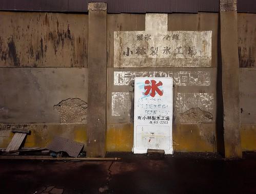 sharpaquos hokuriku ruraljapan 北陸 福井県 田舎 joetsu naoetsu nihonkai japansea niigataken niigataprefecture