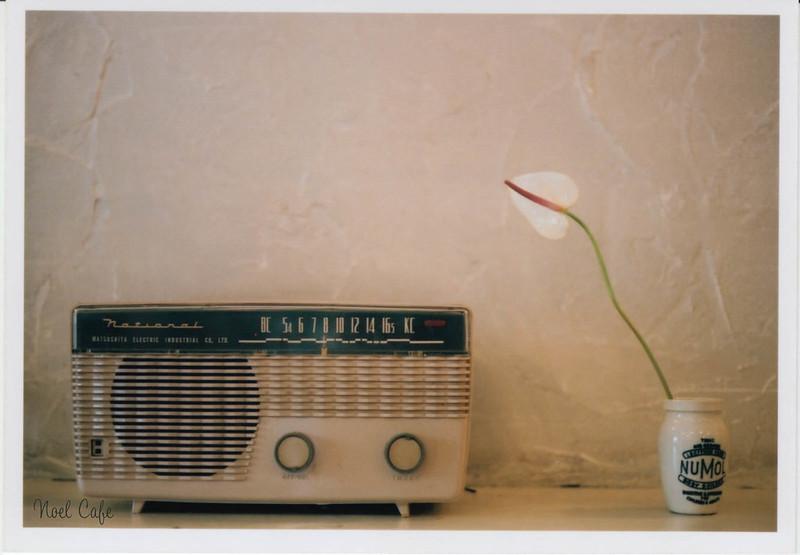 listen to the radio by Noël Café