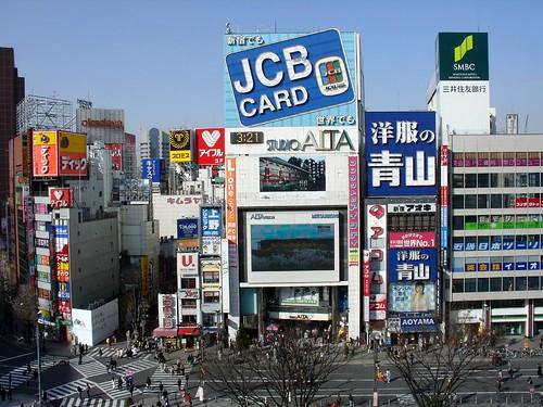 Shinjuku, Tokyo | by P F C