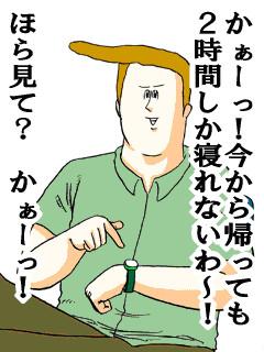20171026_日光白根山_0118