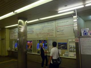 Sotetsu Ebina Station | by Kzaral
