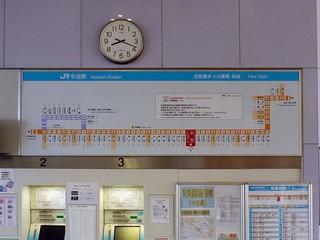 JR Imabari Station | by Kzaral
