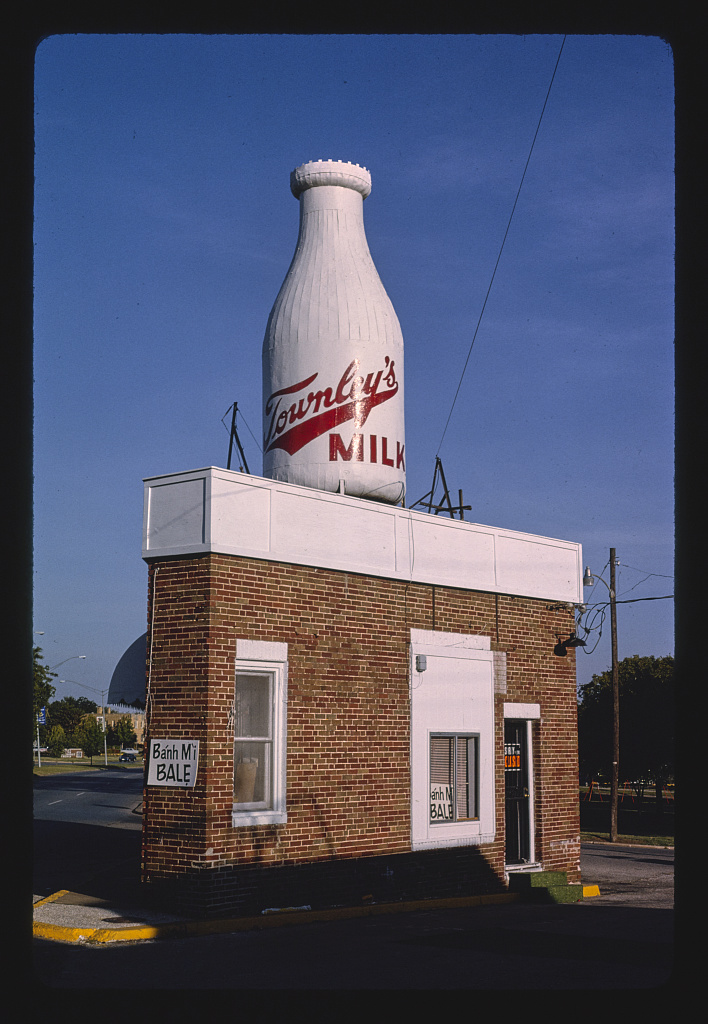 Roadside America -- Townley milk bottle, Oklahoma City, Oklahoma
