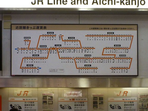 JR Okazaki Station | by Kzaral