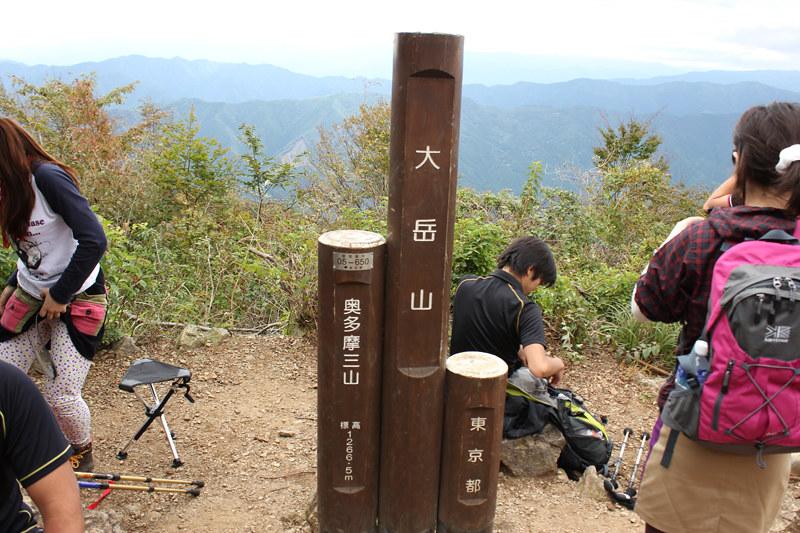 20111001_大岳山_0036