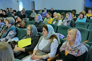 Конференция в Иверском монастыре 130