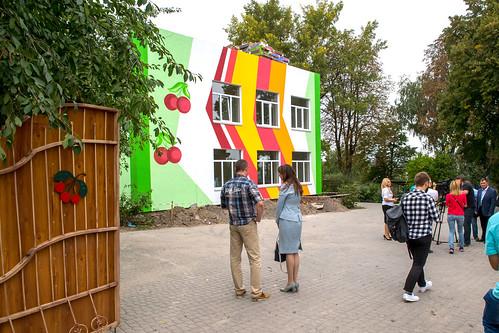 Kindergarten №4