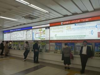 Osaka-Namba Station | by Kzaral