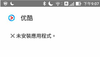 Youku | by satokohanaoka