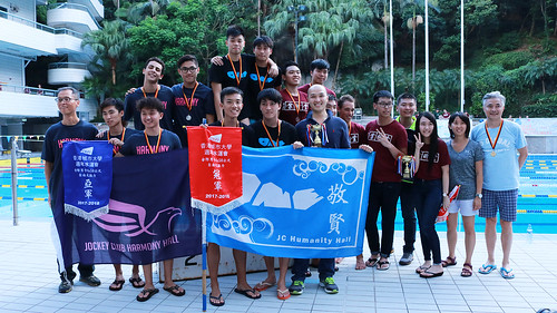 PEK Cup: Inter-hall Aquatic Competition 2017/18 | by CityU_SRO