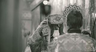 Божественная литургия 280