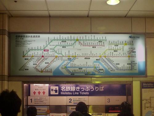 Meitetsu-Ichinomiya Station | by Kzaral