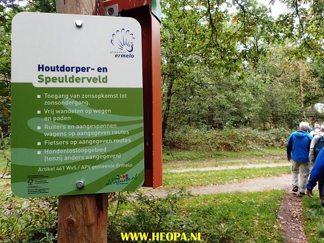 2017-10-04       Garderen 26  km  (31)