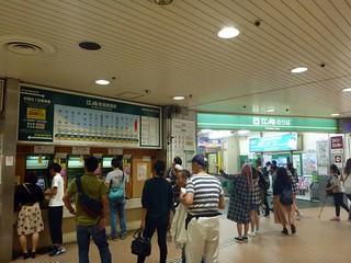 Enoden Fujisawa Station | by Kzaral